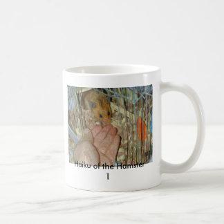 ハムスター1のマグの俳句 コーヒーマグカップ