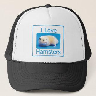 ハムスター1 3 キャップ