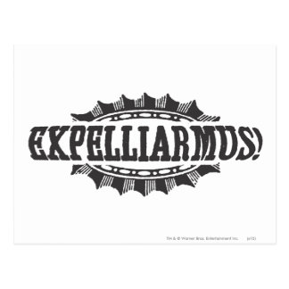 ハリー・ポッターシリーズの綴り| Expelliarmus! ポストカード