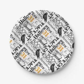 ハロウィン8'紙皿-パーティ ペーパープレート