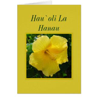 ハワイのハッピーバースデー -- Hauの`のoliのLa Hanau カード