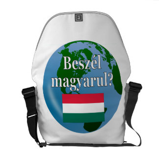 ハンガリー語を話しますか。 ハンガリー語。 旗及び地球 メッセンジャーバッグ