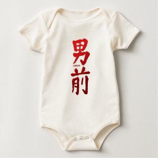 ハンサムなotokomae - ベビーボディスーツ