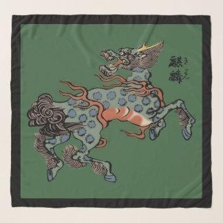 ハンター緑のヴィンテージの中国語Qilin スカーフ
