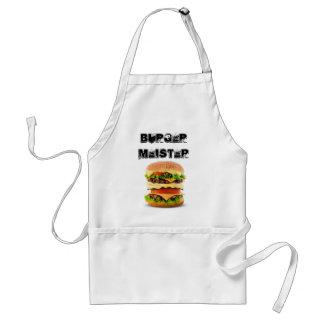 ハンバーガーMeister スタンダードエプロン