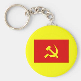 ハンマー及び鎌ソビエト社会主義共和国連邦 キーホルダー
