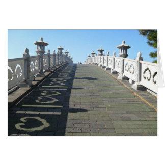 ハート橋、Jejuの島 カード