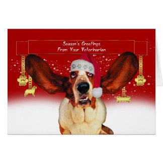 バセット犬hが付いているあなたの獣医のクリスマスの休日カードから カード