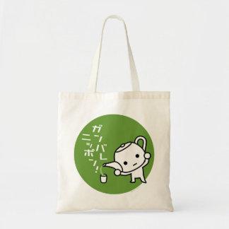 バッグ-緑茶- Ganbare日本の緑 トートバッグ