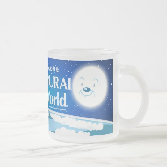 バブール(moon) フロストグラスマグカップ