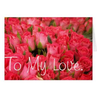 バラの花のバレンタインデーカード カード
