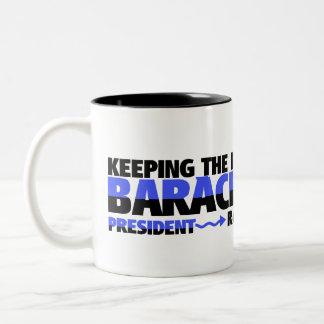 バラクオバマの信頼を保つこと ツートーンマグカップ