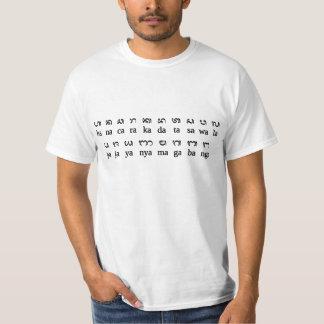 バリ島の手紙(バリ島の言語原稿) Tシャツ