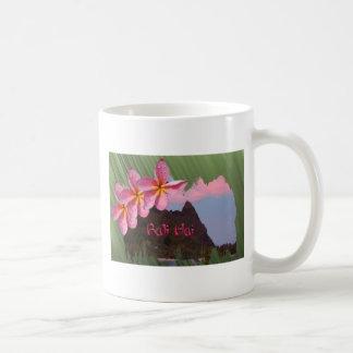 バリ島Haiのコーヒー・マグ コーヒーマグカップ