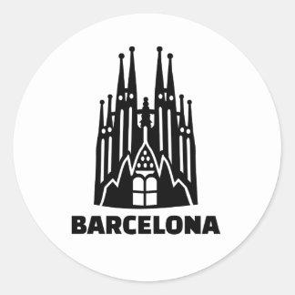 バルセロナSagrada Familia ラウンドシール