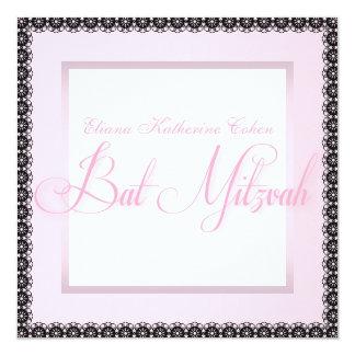 バルミツワーのエレガントなピンクの黒い招待状 カード