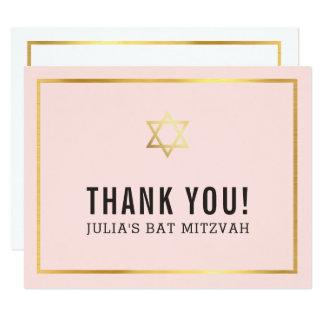 バルミツワーのモダンなシンプルは金ゴールドの星のピンク感謝していしています カード