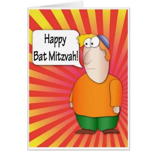 バルミツワーの挨拶状-ユダヤ人の男の子のキャラクター カード
