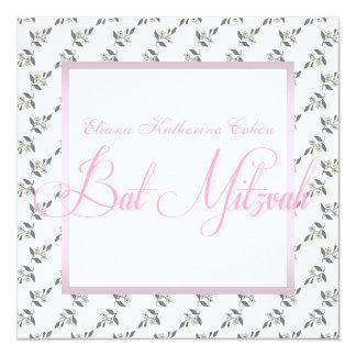 バルミツワーの白いピンクの花の招待状 カード