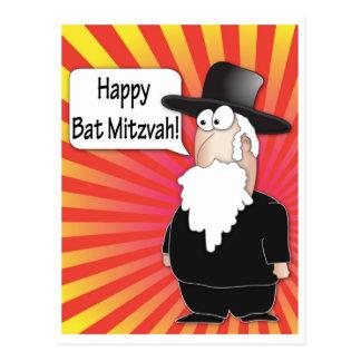 バルミツワーの郵便はがき-ユダヤ人のラビの郵便はがき ポストカード