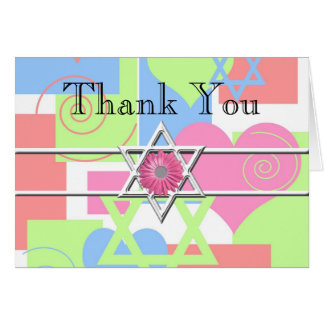 バルミツワーはデイヴィッドまたはカラフルの星を感謝していしています カード