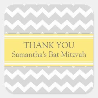 バルミツワーは名前をカスタムするのメッセージカードレモン感謝していしています スクエアシール