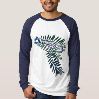 バルークハハのb'shemのadonai tシャツ