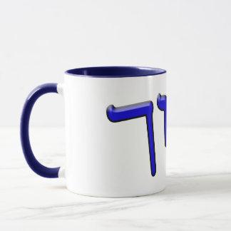 バルーク、Barukh - 3d効果 マグカップ