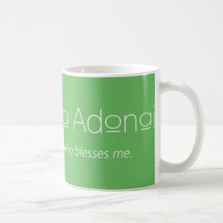 バルークAtta Adonaiの信念のマグ コーヒーマグカップ