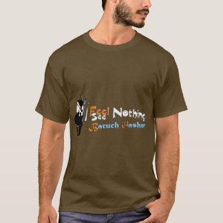バルークHashem Tシャツ