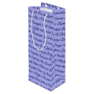 バレエ ワインギフトバッグ
