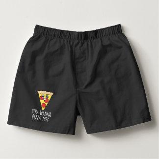 バレンタインデーは「ピザに私がほしいと思いますか。 ボクサー