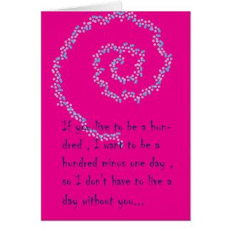 バレンタイン11 カード