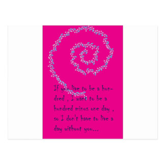 バレンタイン11 ポストカード
