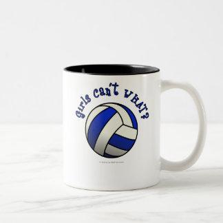 バレーボールのチームギフト-青 ツートーンマグカップ