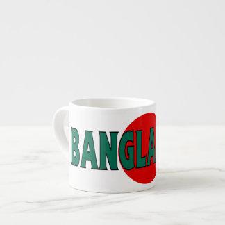 バングラデシュのエスプレッソ エスプレッソカップ
