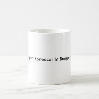 バングラデシュのサポートRoneecar モーフィングマグカップ