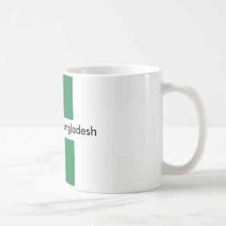 バングラデシュのマグ コーヒーマグカップ