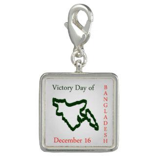 バングラデシュの勝利日 チャーム