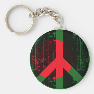 バングラデシュの平和 キーホルダー