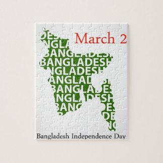 バングラデシュの独立記念日3月26日 ジグソーパズル