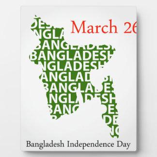 バングラデシュの独立記念日3月26日 フォトプラーク