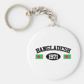 バングラデシュ1971年 キーホルダー