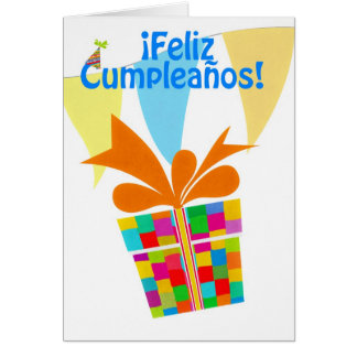 バントするギフトのパッケージとの¡ Feliz Cumpleaños グリーティングカード