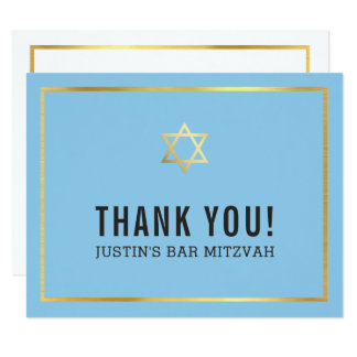 バーの(ユダヤ教の)バル・ミツバーのモダンなシンプルは金ゴールドの星の青感謝していしています カード