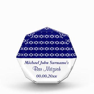 バーの(ユダヤ教の)バル・ミツバーの記念品のユダヤ人のお祝い 表彰盾