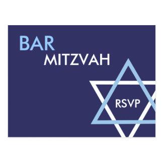 バーの(ユダヤ教の)バル・ミツバーモダンなRSVPの郵便はがき ポストカード