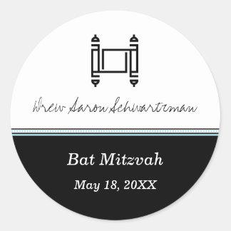 バーの(ユダヤ教の)バル・ミツバーTorahの黒いステッカー ラウンドシール