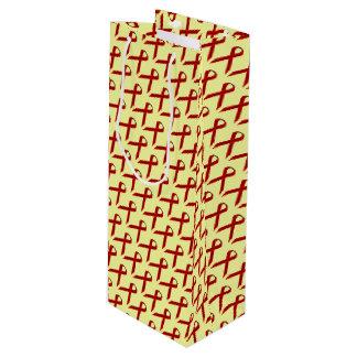 バーガンディの標準のリボン ワインギフトバッグ