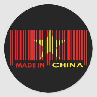 バーコードの旗は中国の暗いデザインを着色します ラウンドシール
